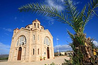 Cyprus, Paphos, Agios Georgios church (thumbnail)