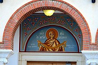 Cyprus, Limassol, detail of an orthodox church