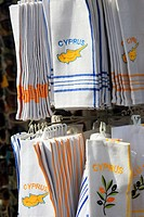 Cyprus, Paphos, souvenir, map of Cyprus