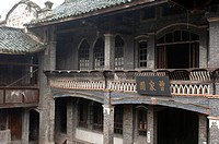 Zen family´s mansion in Liujiang, Hongya, Sichuan Province, China
