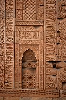 India, Delhi, Mehrauli archaeological Park, architectural detail, engravings