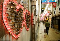 Shinsekai, Osaka, Japan  The name means 'new world' in Japanese  Couples put the locks on this heart to symbolize their love and committment