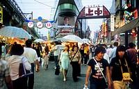 Ueno  Ameyoko Street Tokyo city, Japan, Asia