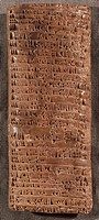 Neo_Sumerian clay tablet, Mesopotamia. Clay tablet dating from around the 21st to 20th centuries BC, using cuneiform script to describe the balancing ...