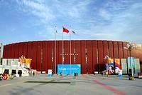 University of Science and Technology Beijing Gymnasium,Beijing,China