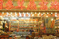 Asia, China, Hong Kong, Kowloon, Temple street market