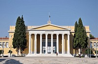 Zappeion Exhibition Hall, Athens, Greece