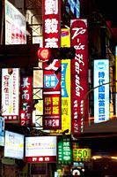 Asia, Taiwan, Taipei, streetscene, night