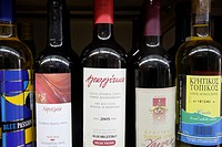 Bottles of Greek Wine