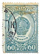 USSR _ CIRCA 1948: A Stamp printed in the USSR shows the Lenin award, circa 1948