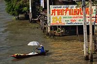 Thai woman on way to Damnoen Saduak Floating Market, Damnoen Saduak, Thailand