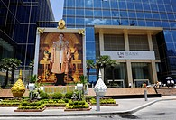 LH Bank and overly large picture of King of Thailand, Bangkok, Thailand, Asia