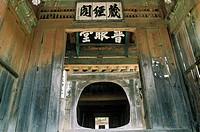 HAEIN SA TEMPLE, KOREA