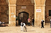 Street scene on the Temple Mount, Jerusalem, Israel, Middle East, Orient