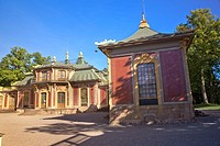 Royla Kina Palace Drottningholm Stockholm Sweden