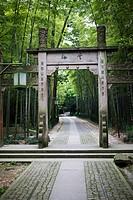 Parks entrance