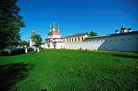 June 14, 1479 the young Abbot Joseph Sanin 20 miles from the town of Volokolamsk found among the age-old thickets of forests cleared miraculously hurr...