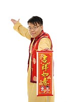 Man holding a banner of Chinese lucky poem