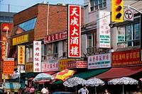 Chinatown Toronto Ontario, Canada