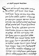 BEOWULF, 1000 A.D.A page from the unique manuscript of the Anglo-Saxon epic poem written on vellum in England about 1000 AD.