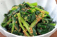 Ashitaba Vegetable Sesame Bowl Japanese Food
