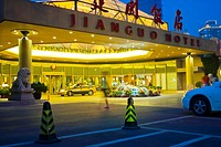 Beijing, China, Chinese Luxury Tourist Hotel, Jiangho Hotel, Front at Night