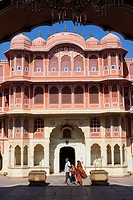Diwan-i-Khas Hall of private Hearing,City Palace,Jaipur, Rajasthan, India