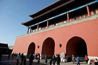 Shen Wu Gate the northern gate of Forbidden City  Beijing  China