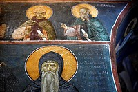 Assumption of the Holy Virgin church of Gracanica Monastery c  1315 near Pristina, Kosovo, Serbia