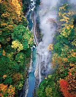 Oyasu Ravine hot spring, Akita Prefecture, Honshu, Japan