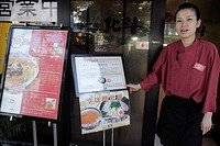 Japan, Tokyo, Harajuku, Takeshita Dori, Street, restaurant, entrance, front, Asian, woman, hostess, waitress, employee, sign, menu, English and Japane...
