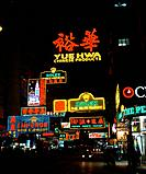 Nathan Road is the main road through Kowloon in Hong Kong. It is lined with shops and restaurants and has becone a popular tourist destination. After ...