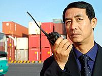 Man with walkie talkie