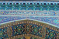 Fragment of a tiled wall