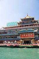 The Jumbo Floating Restaurant in Aberdeen Harbour Hong Kong, China