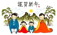 Vector Chinese family portrait