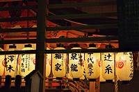 Japanese paper lanterns lit up at Yasaka Shrine at night