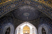 Mosaic work on an entrance of the Imam Al_Hussein Shrine, Karbala, Karbala Province, Iraq