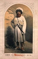 Portrait of Imam Shamil (1799-1871). Timm, Vasily (George Wilhelm) (1820-1895). Lithograph. Realism. 1856. Private Collection. Graphic arts.