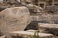 greek inscription on a block of marble at the ancient ruins of ephesus, turkey
