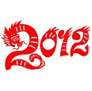 Traditional paper cut of a dragon.fifth of Chinese Zodiac.