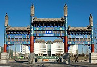 Xidan Pailou Gate, ceremonial archway at the Xidan Culture Square, Beijing, China, Asia