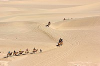 Was taken in dunhuang of china, gansu province,the desert