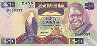 Banknote from Zambia, 50 kwacha, Kenneth David Kaunda, 1986