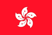 Flag of Hong Kong, a special administrative region of China.