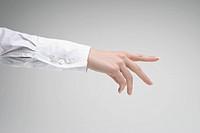 Woman extends a hand