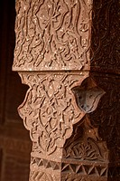 Fatehpur Sikri, Uttar Pradesh, India  Decorative Carvings in Stone Pillars of the Diwan-i-Khas Hall of Private Audience