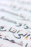 detail of Arabic writing on white paper