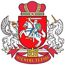 vectorial image of coat of arms of Lithuania