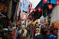 Street, Medina, Tunis  Tunisia.